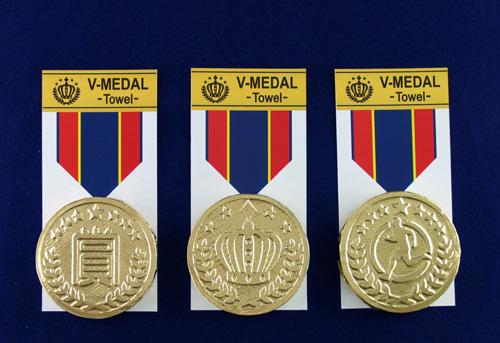 V-medal