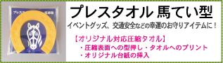 batei_banner